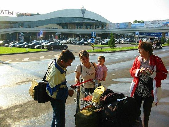 De nieuwe luchthaven van Almaty