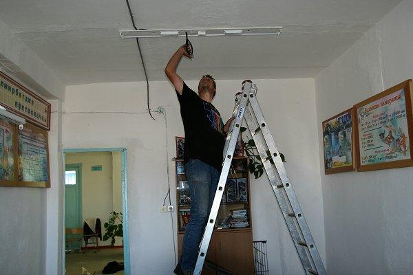Nieuw plafond armatuur